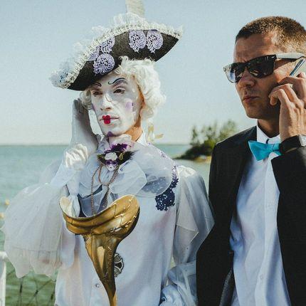 Граф ПантоМиМов на Вашей Свадьбе!
