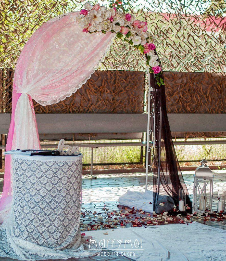 Фото 12327268 в коллекции Выездная церемония - Студия декора MarryMe