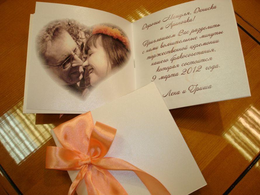 Фото 12059546 в коллекции Приглашения на свадьбу, свадебные приглашения - Творческая мастерская Ирины Соловьевой