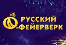 Фото 4190669 в коллекции Гелиевые и фольгированные шары - Компания Русский фейерверк