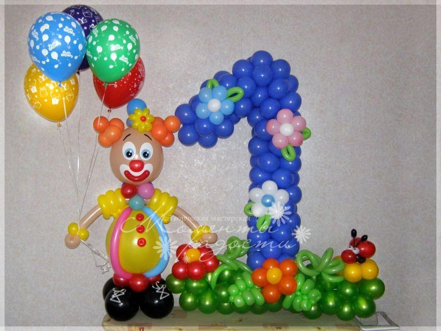 Поделки из шаров на день рождения