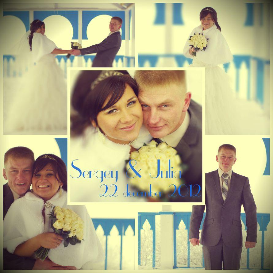 Юля и Сергей - фото 614783 Фотограф Александр Тимофеев