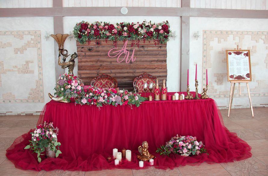 оформление свадьбы в цвете марсала. 23.06.18 - фото 17628674 Организатор Наталья Кравцова