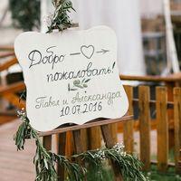 декор выездной регистрации, оливковая свадьба, природный стиль
