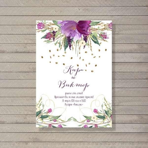 Фото 4314917 в коллекции Студия свадебного дизайна WeddingPrintShop - Студия свадебного дизайна WeddingPrintShop