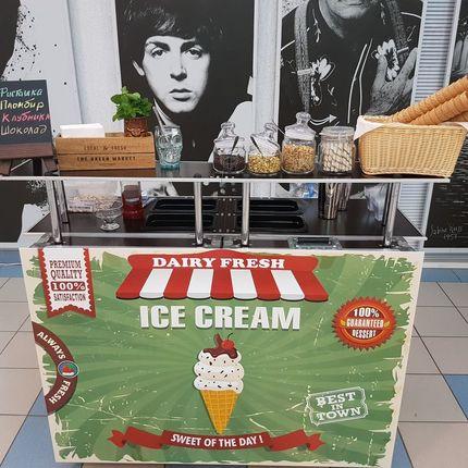 Мороженое на свадьбу