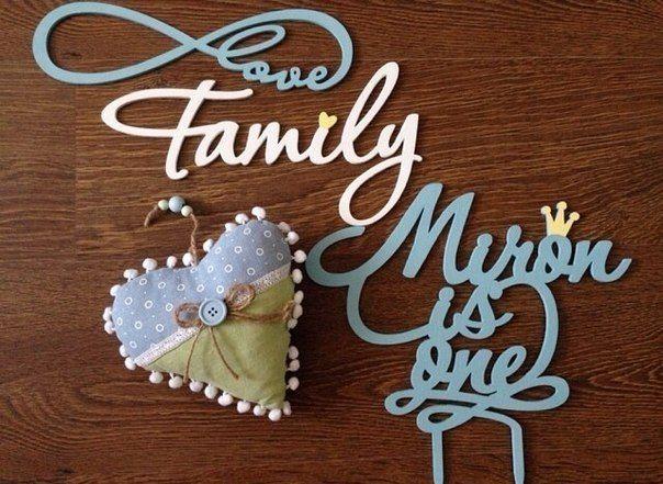 Фото 4373883 в коллекции для декора квартиры, разных фотосессий, подарки - Мастерская подарков Happy Days