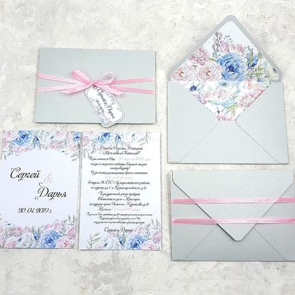 Приглашение в конверте с бирочкой