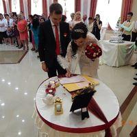 Выездная церемония Саши и Тамилы