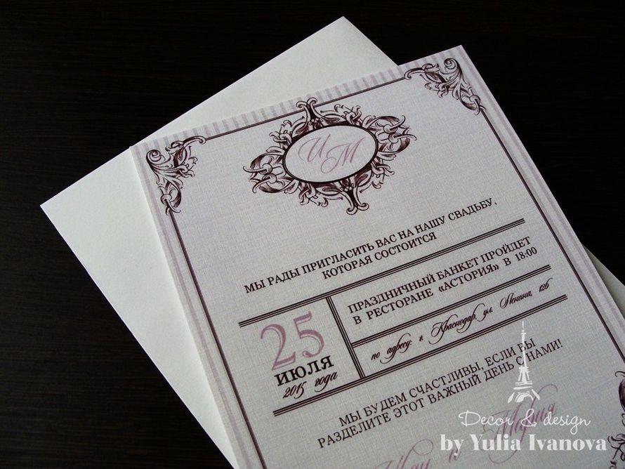 """Свадебное приглашение """"Классика"""". Артикул: LC-02 Заказ оформляется только через сайт  - фото 4646623 Продукция для фотографов и операторов Cdbox"""