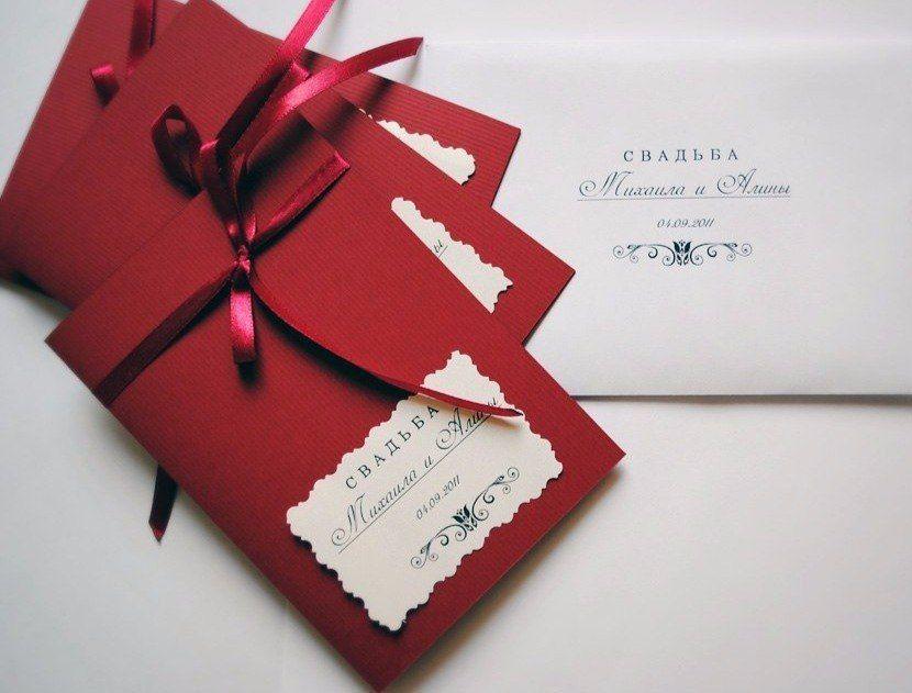 Свадебные приглашения своими руками мастер класс шаблоны 33