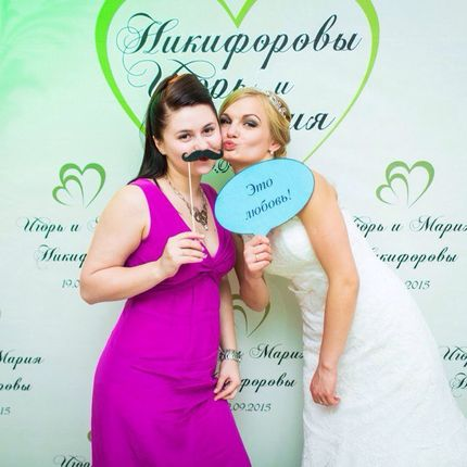 Пресс-волл на свадьбу