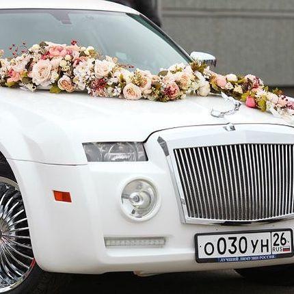 Украшение для свадебных автомобилей