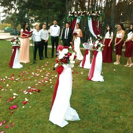 Оформление выездной церемонии