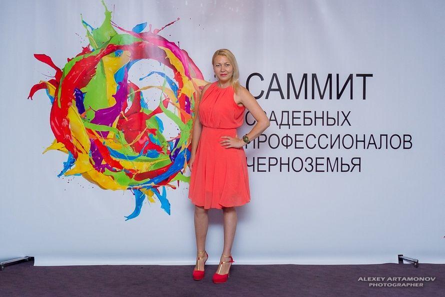 Саммит Черноземья, Тамбов - фото 6366915 Ведущая Марго Копылова