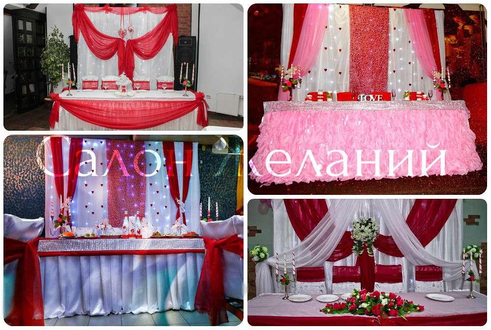Фото 4986391 в коллекции Страсть и роскошь красной свадьбы - Салон Желаний