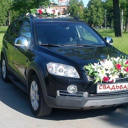 Аренда Chevrolet Captiva 3 2L