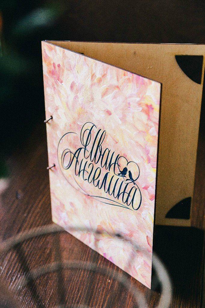 папка для свидетельства о браке - фото 9025454 Свадебный организатор и декоратор Екатерина Медюк.