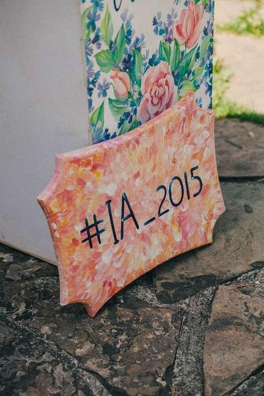 хэштег - фото 9025458 Свадебный организатор и декоратор Екатерина Медюк.
