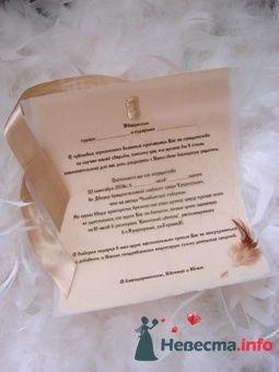 Фото 27586 в коллекции приглашения на свадьбу - rysalina