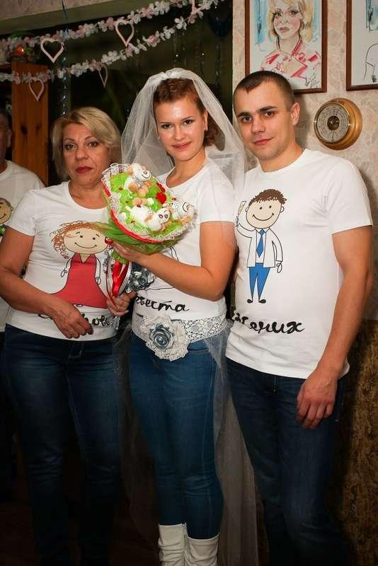Свадьба в джинсах и футболках фото