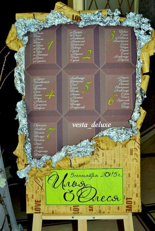 Рассадка гостей в виде плитки шоколада. Угощайтесь! - фото 7693748 Vesta Deluxe - оформление свадеб