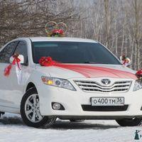 прокат украшений на автомобиль 1500 руб.! Все цены на авто и украшения на нашем сайте