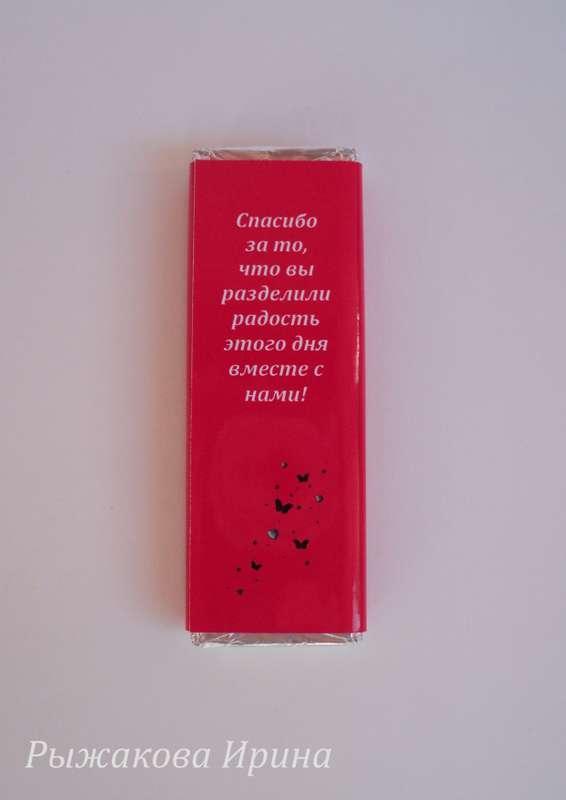 оформление шоколада - фото 5479767 Свит дизайн Рыжакова Ирина