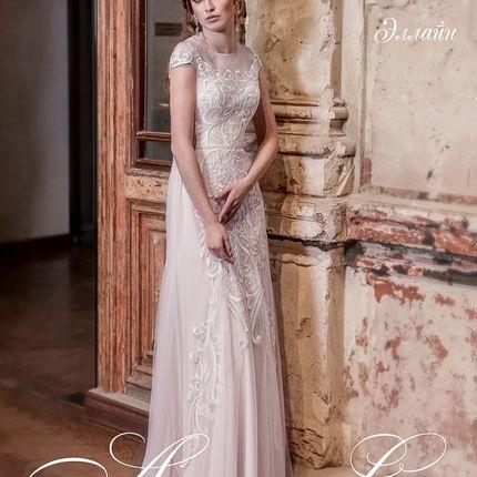 Свадебное платье Эллайн (AL)