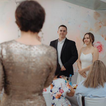 Проведение свадьбы + диджей + аппаратура, 5-6 часов