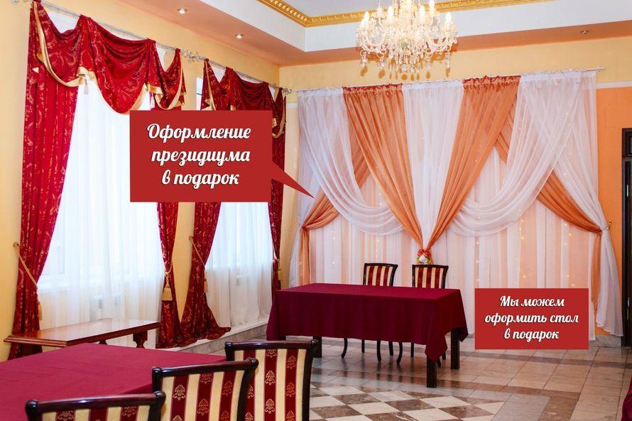 """Фото 5287529 в коллекции Зал Торжеств (до 150 человек) - Ресторан """"Эффект"""""""