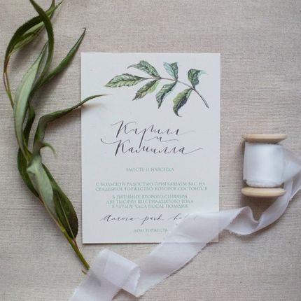 Каллиграфия на свадьбу, оформление пригласительных