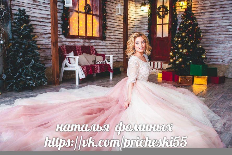 Фото 12733658 в коллекции портфолио - Стилист Наталья Фоминых