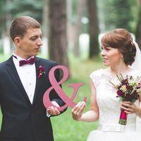 Катя и Илья Мои работы на фото - амперсант, галстук-бабочка, букет, бутоньерка