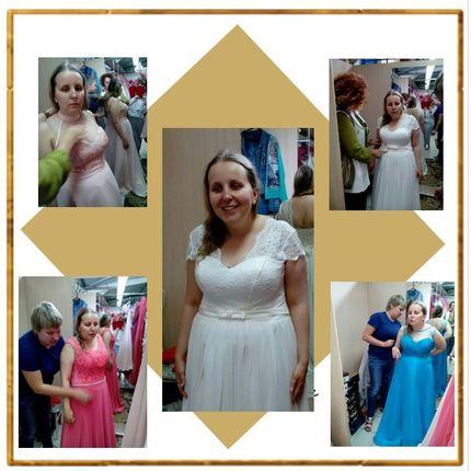Предсвадебный шоппинг для невесты