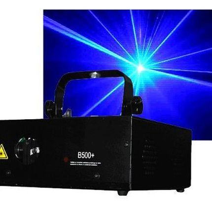 Big dipper b500 и лазерный прибор синий