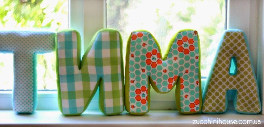 Буквы имени своими руками