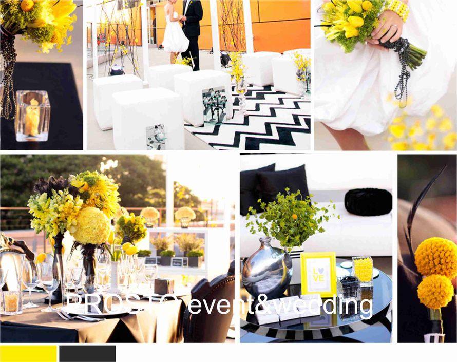 Черно=желтый - фото 5617892 Свадебное агентство Prosto event and wedding
