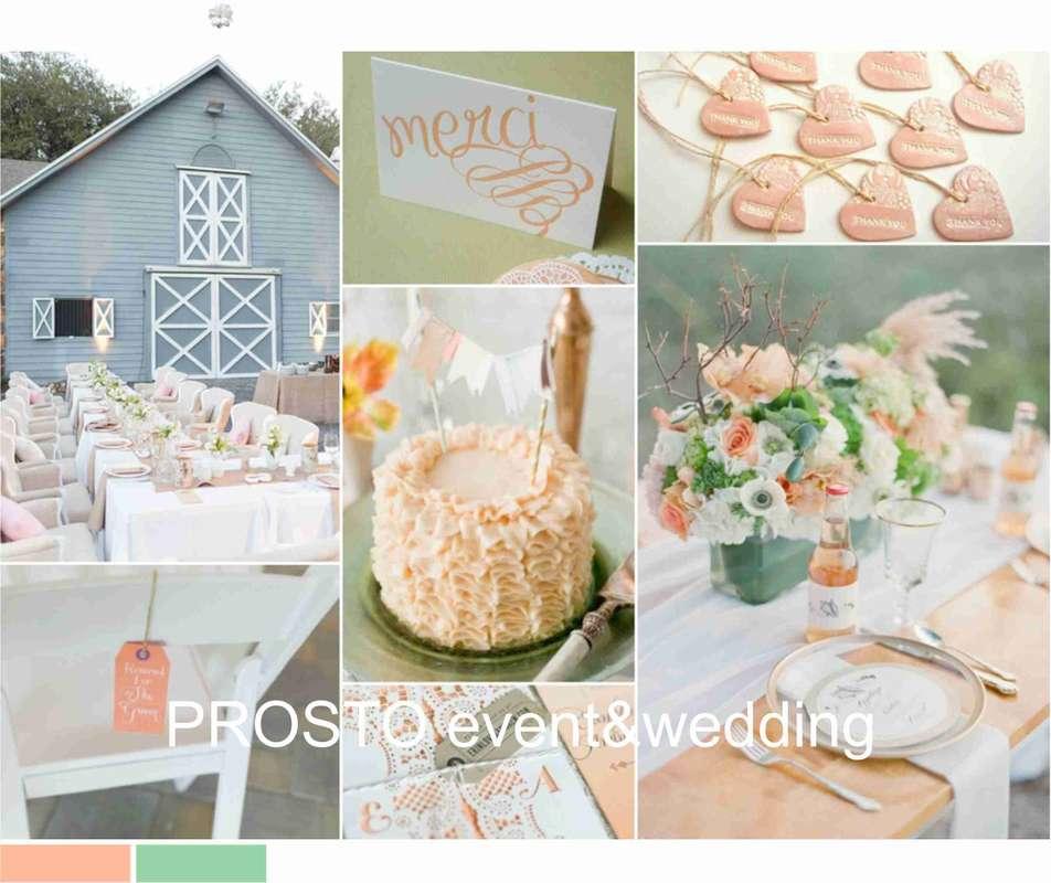 Синонимы - фото 5617920 Свадебное агентство Prosto event and wedding