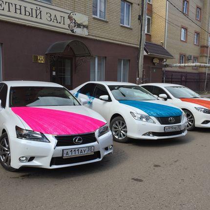 Свадебный кортеж Lexus , camry , mazda , ford