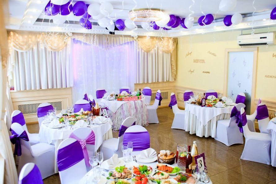 """Фиолетовое оформление зала  - фото 13289064 Банкетный зал """"Корсаков"""""""