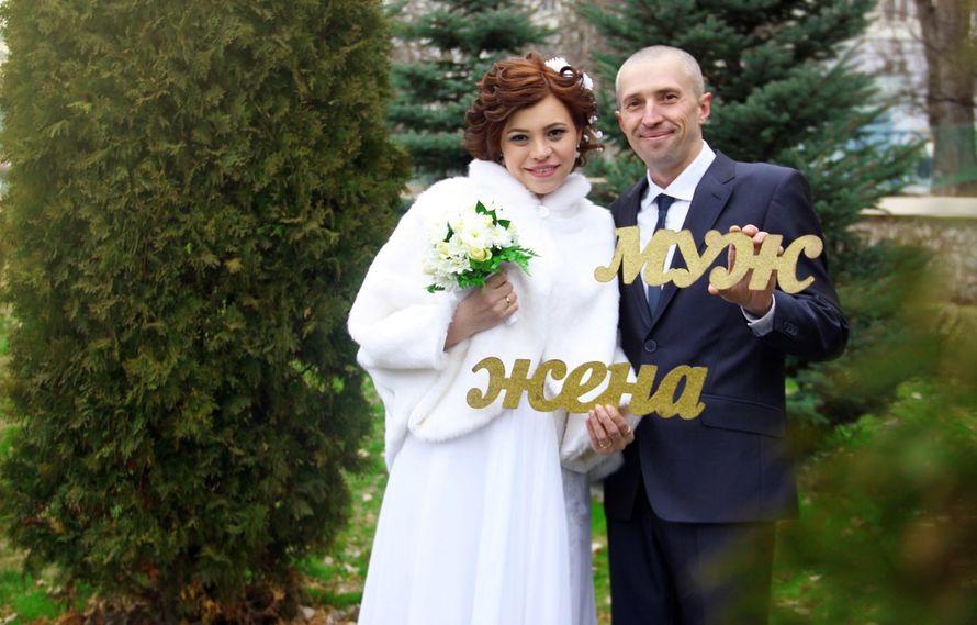 Фото 9456320 в коллекции Портфолио - Фотограф Светлана Языкова