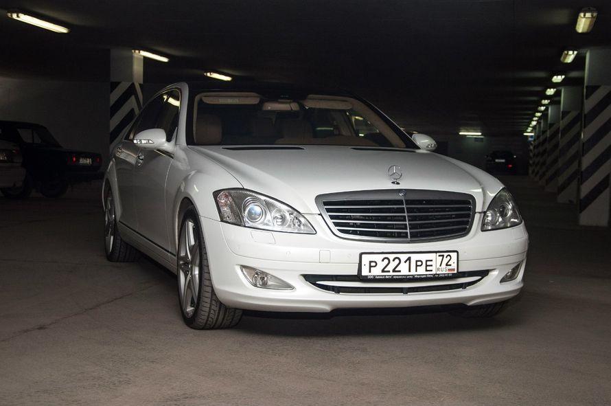 Аренда автомобиля Белый Mercedes-Benz S 550 Long с водителем, цена за 1 час