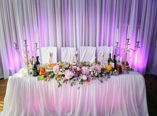 Как украсить президиум на свадьбу