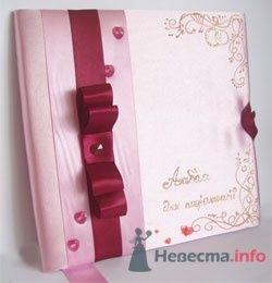 Фото 14187 в коллекции Альбомы для пожеланий - leshechka