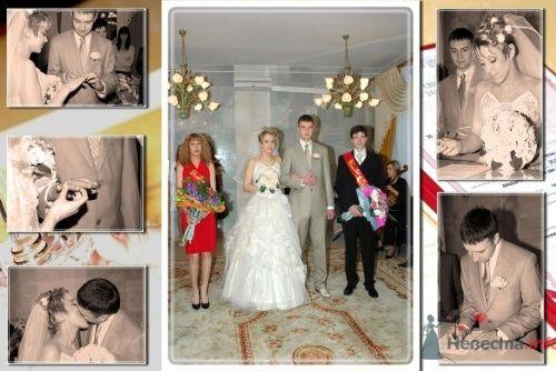 Фото 746 в коллекции Свадебный коллаж - Савельев  Дмитрий