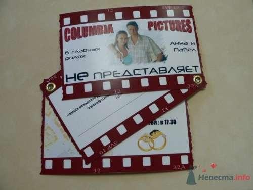 Приглашение для киношной свадьбы - фото 16346 Cвадебная полиграфия