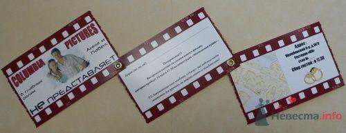 Приглашение для киношной свадьбы - фото 16347 Cвадебная полиграфия