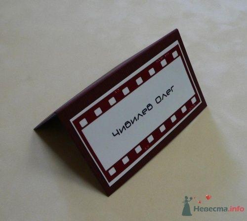 Для киношной свадьбы - фото 16357 Cвадебная полиграфия