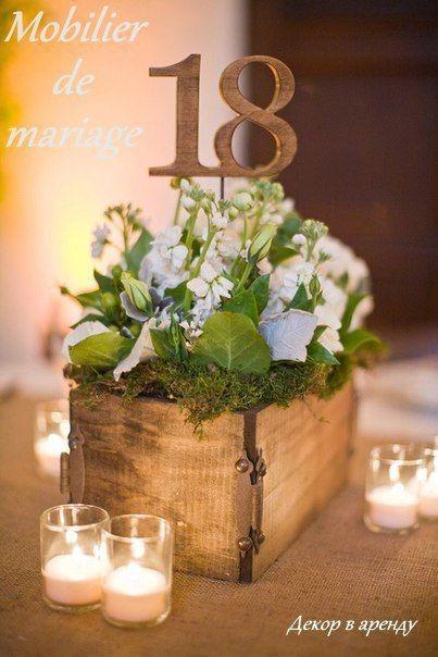 Ящик деревянный 10Х15 высота 10 - фото 5985349 Аренда реквизита Mobilier_de_mariage